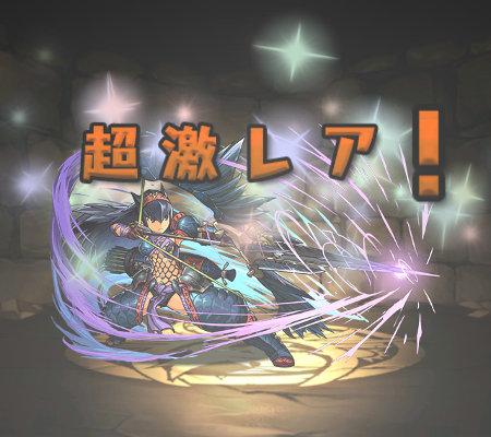 ハンター♀・ナルガX装備 超激レア
