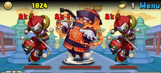 火の宝珠龍 超地獄級 フォンシー、火の中忍