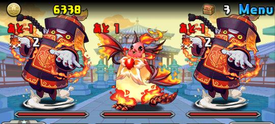 火の宝珠龍 超地獄級 4F フォンシー、ルビペンドラ