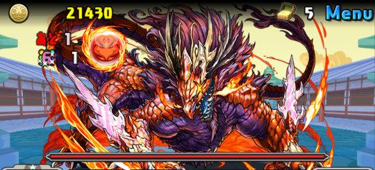 火の宝珠龍 地獄級 ボス 火の宝珠龍・カジン