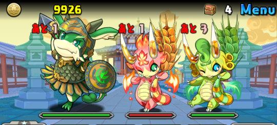 火の宝珠龍 地獄級 ノーマルモンスター