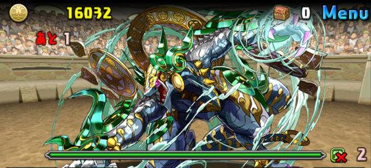 チャレンジダンジョン45 Lv7 3F 木の護神龍・オウジュ