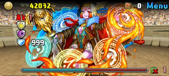 チャレンジダンジョン45 Lv7 4F 紅輪の魔導姫・テウルギア