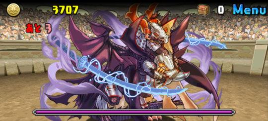 チャレンジダンジョン45 Lv4 ボス 第六天魔龍・ノブナガ