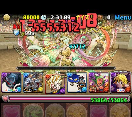 チャレンジダンジョン45 Lv9 3F ラス撃破