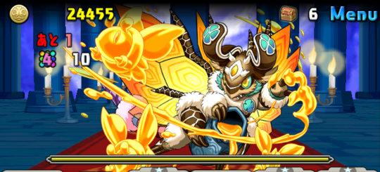 エルメ降臨! 絶地獄級 7F 蟲龍
