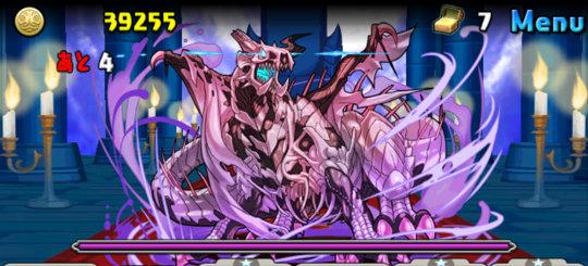エルメ降臨! 絶地獄級 8F ドラゴンゾンビ