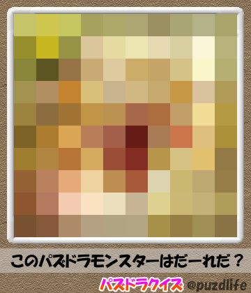 パズドラモザイククイズ66-1