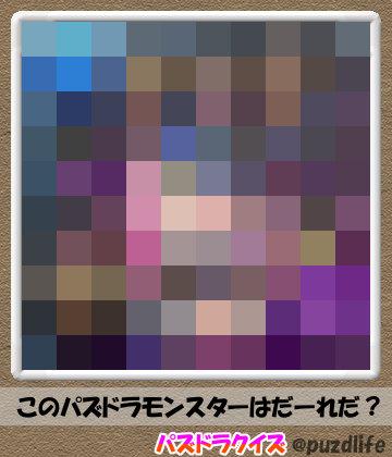 パズドラモザイククイズ66-2