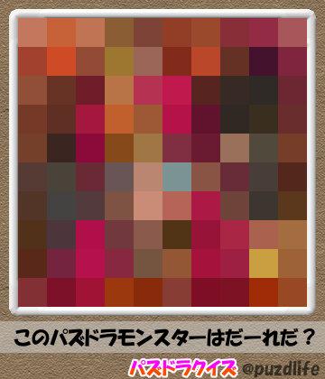 パズドラモザイククイズ66-5