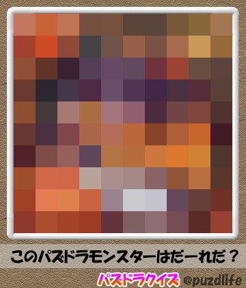 パズドラモザイククイズ66-7