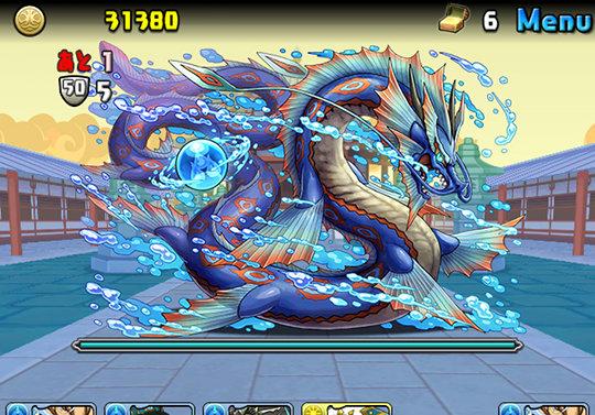 5月29日からスペダンに「水の宝珠龍」が登場!
