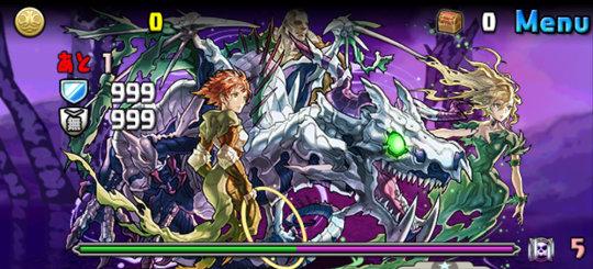 チャレンジダンジョン46 Lv11 ボス 夜行の屍霊龍・ドラゴンゾンビ