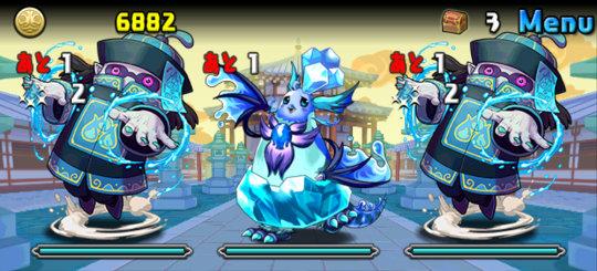 水の宝珠龍 超地獄級 4F シュイシー、サファペンドラ