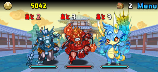 水の宝珠龍 超地獄級 ノーマルモンスター