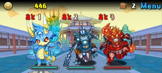 水の宝珠龍 上級 ノーマルモンスター
