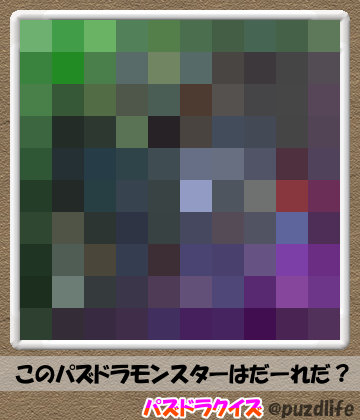 パズドラモザイククイズ67-7