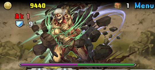 進撃の巨人コラボ 壊滅級 2F 鎧の巨人・戦闘状態