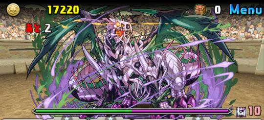 チャレンジダンジョン47 Lv7 3F 屍霊龍・ドラゴンゾンビ
