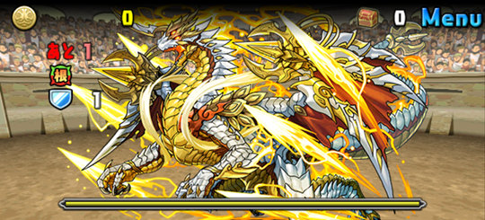 チャレンジダンジョン47 Lv9 1F 光の護神龍・ホクライ