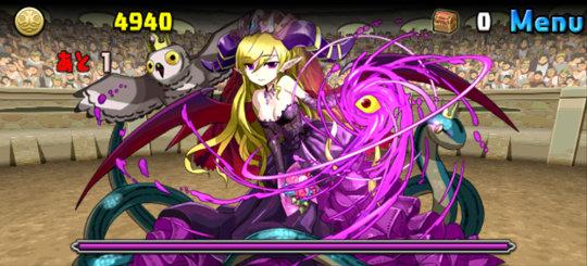 チャレンジダンジョン47 Lv2 ボス 漆黒夜の魔姫・リリス