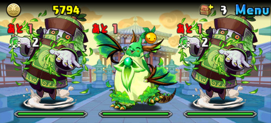 木の宝珠龍 地獄級 4F ムーシー、エメペンドラ