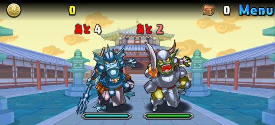 木の宝珠龍 中級 ノーマルモンスター