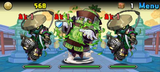 木の宝珠龍 超級 2F ムーシー、木の中忍