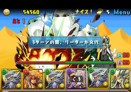 メジェドラ降臨 超地獄級を転生劉備×闇メタで高速周回!