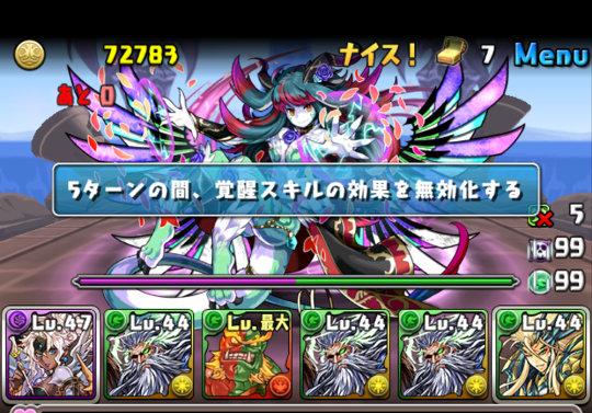リンシア降臨 超絶地獄級を転生劉備×闇メタで高速周回!