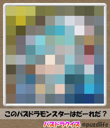パズドラモザイククイズ68-1