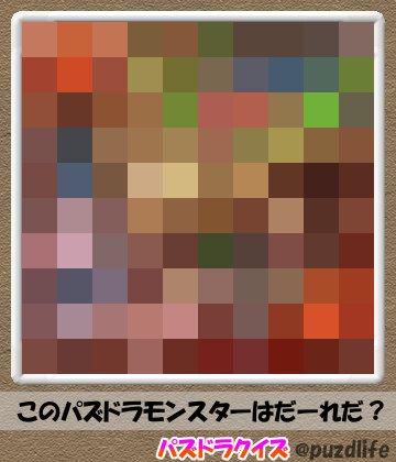 パズドラモザイククイズ68-2