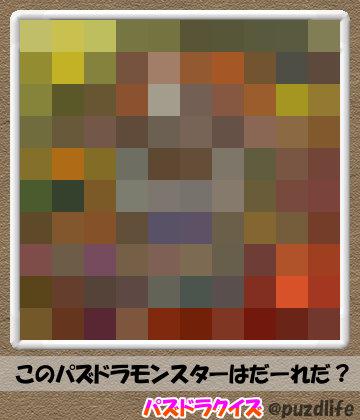 パズドラモザイククイズ68-3