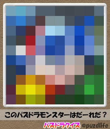 パズドラモザイククイズ68-6