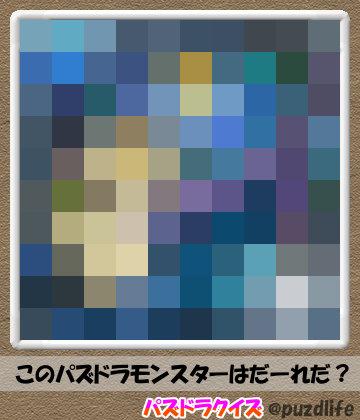 パズドラモザイククイズ68-7