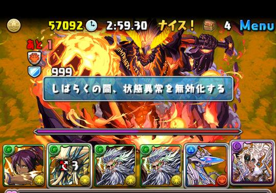 スルト降臨 超地獄級を劉備×闇メタで高速周回!