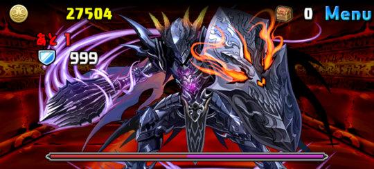 異聖の天上宮殿 一層 7F 骸甲の暗黒騎士・グラヴィス