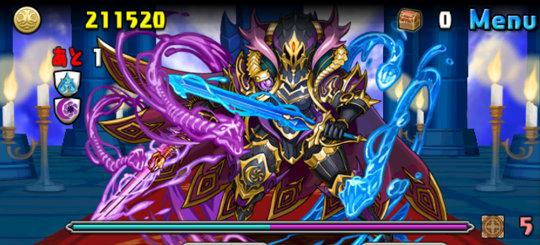 異聖の天上宮殿 最上階 3F 蒼対剣の鎧騎士・クレーゼ