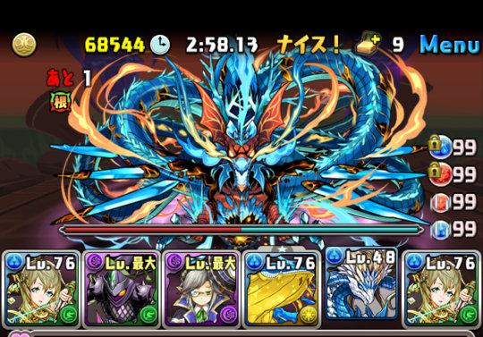 【ピィ集め編成】ヴォルスーン降臨 超絶地獄級をメリディオナリスパで高速周回!