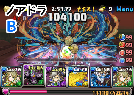 【ピィ集め編成】ヴォルスーン降臨 超絶地獄級 ボス ノアドラ
