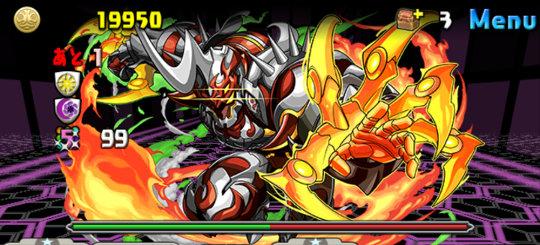 超極限マシンラッシュ! 超絶地獄級 4F 闘機王・リバティーガイスト