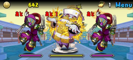 光の宝珠龍 中級 4F ヤンシー、闇の中忍