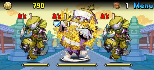 光の宝珠龍 超級 2F ヤンシー、光の中忍