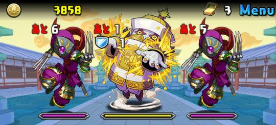 光の宝珠龍 超級 4F ヤンシー、闇の中忍