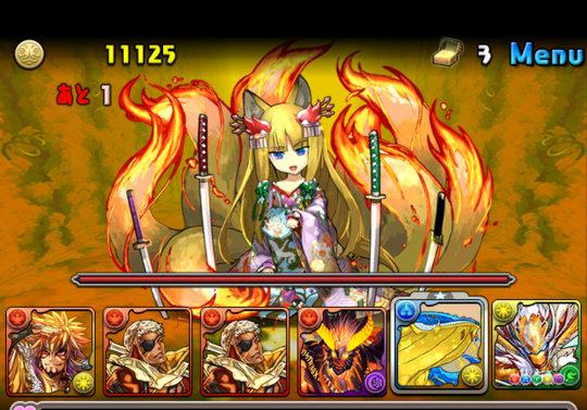 【ソロ】大泥棒参上 超地獄級を五右衛門×落ちコンなしで高速周回!