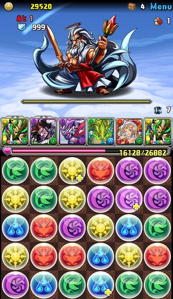 ゼウス297降臨 絶地獄級 ボス 5色陣、ダークネスアイズ