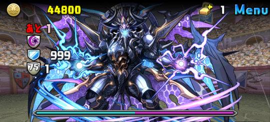 超極限アンケートラッシュ! 超絶地獄級 2F 黒天の幻龍王・ゼローグ∞
