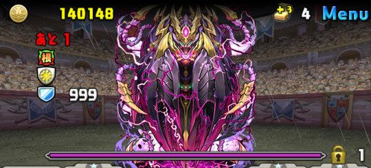 超極限アンケートラッシュ! 超絶地獄級 ボス 冥翼機・デモニアス