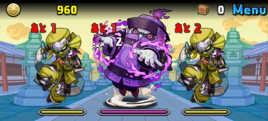 闇の宝珠龍 超地獄級 2F インシー、光の上忍