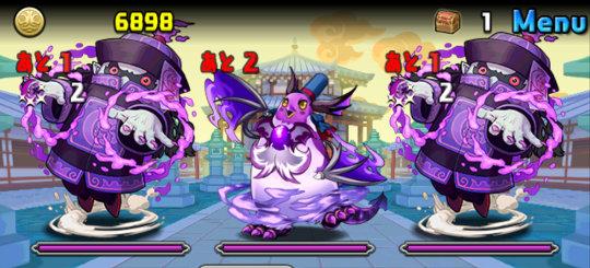 闇の宝珠龍 超地獄級 4F インシー、アメペンドラ